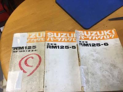 RM125-1980-2018-01-02-1.JPG